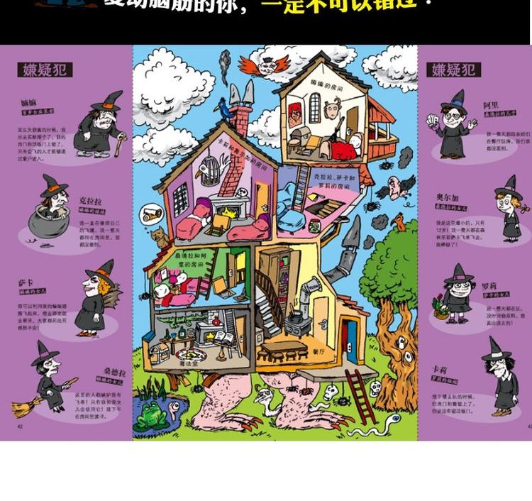 上海哪家侦探公司靠谱_上海侦探收费_上海宠物侦探公司