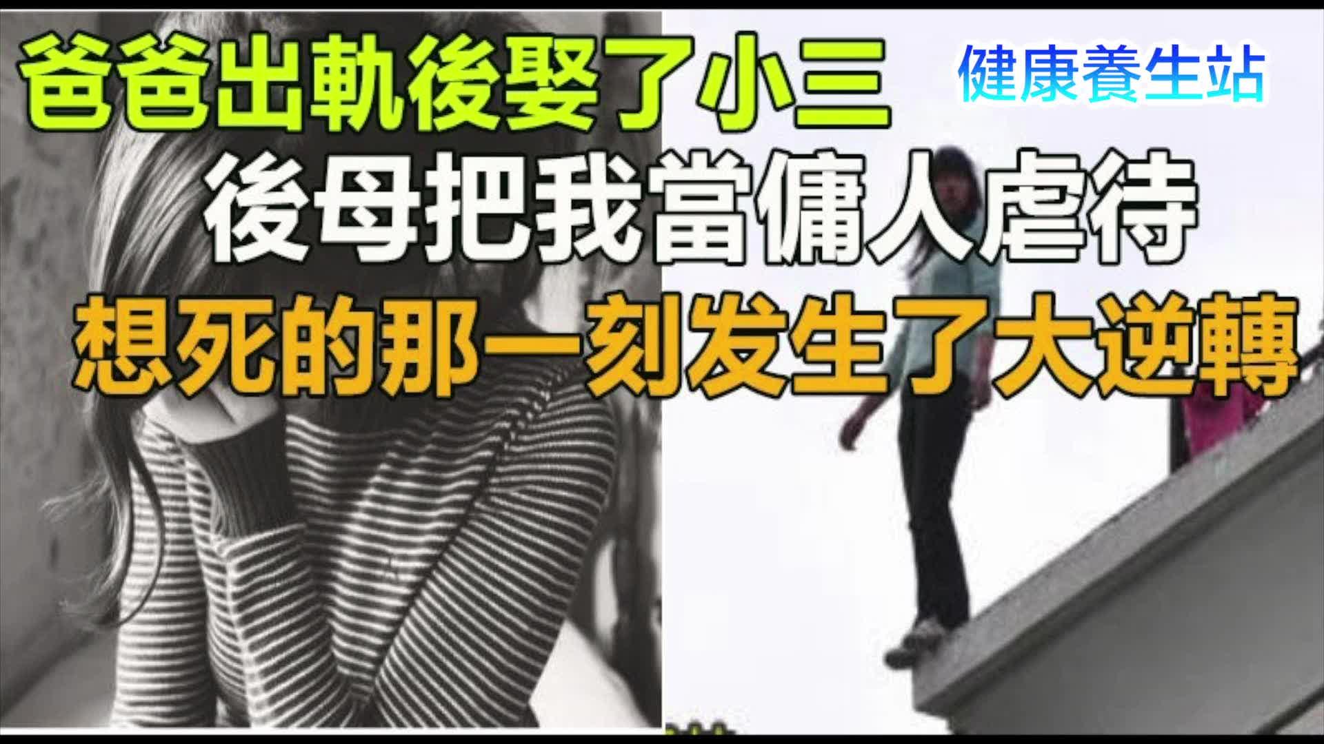 郑州小三劝退公司_上海分离小三公司_杭州分离小三