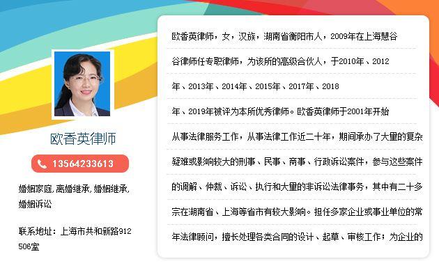 上海婚姻出轨调查
