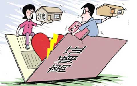 谁的婚姻不出轨_女人出轨调查_上海婚姻出轨调查