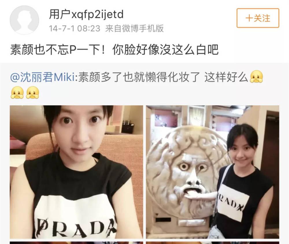 上海婚姻出轨调查-浙大医学博士被指谎称离婚出轨多名女