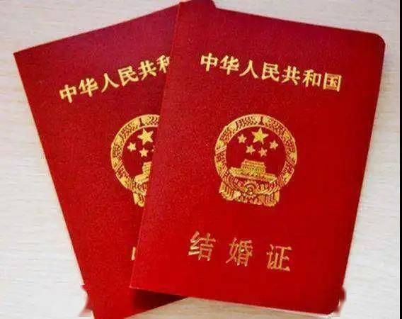 1950年最高院关于重婚的规定_上海重婚取证_重婚罪的认定