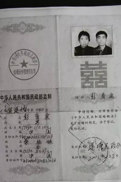 重婚罪的认定_上海重婚取证_1950年最高院关于重婚的规定