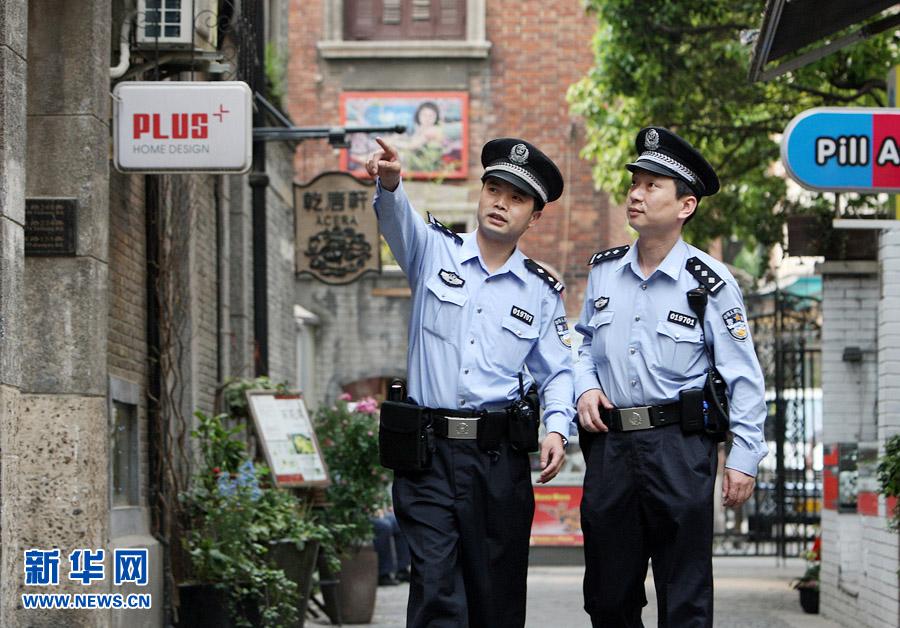 上海侦查取证公司-上海申克金融被立案侦查,警方喊话投