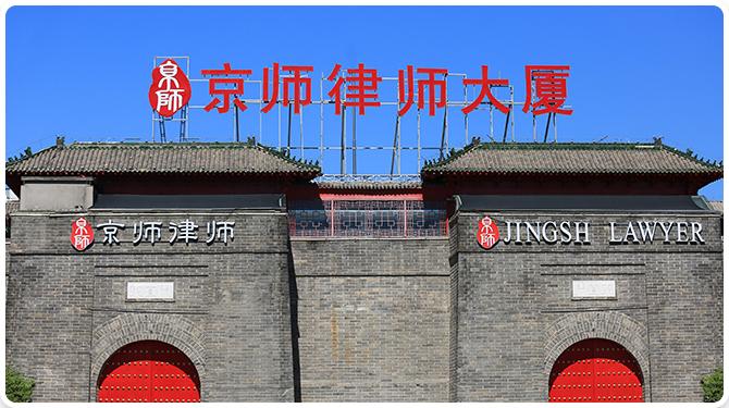 上海离婚调查取证公司