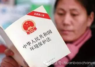 上海证据调查公司-关于民事证据调查指令