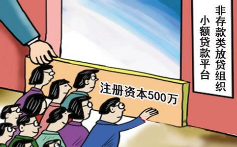 上海经济犯罪侦查总队_上海小三侦查_邢李源上海小三