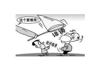 婚外情怎样取证离婚_昆明婚外情取证找莫凡_上海婚外情取证