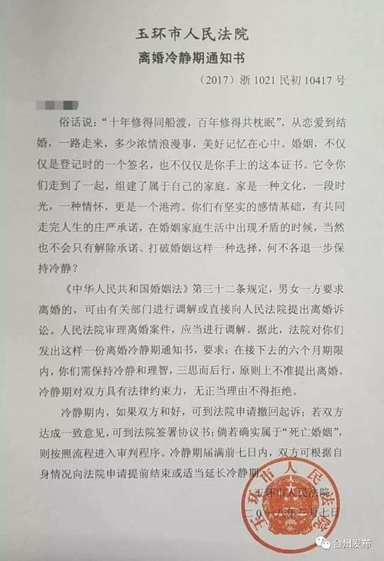 上海离婚调查取证公司-如何在离婚诉讼中获得证据?