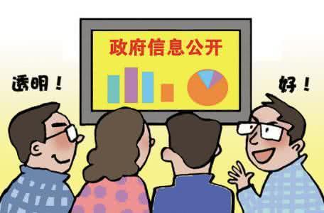 上海查人公司-上海酷人信息科技有限公司(企业信用报告