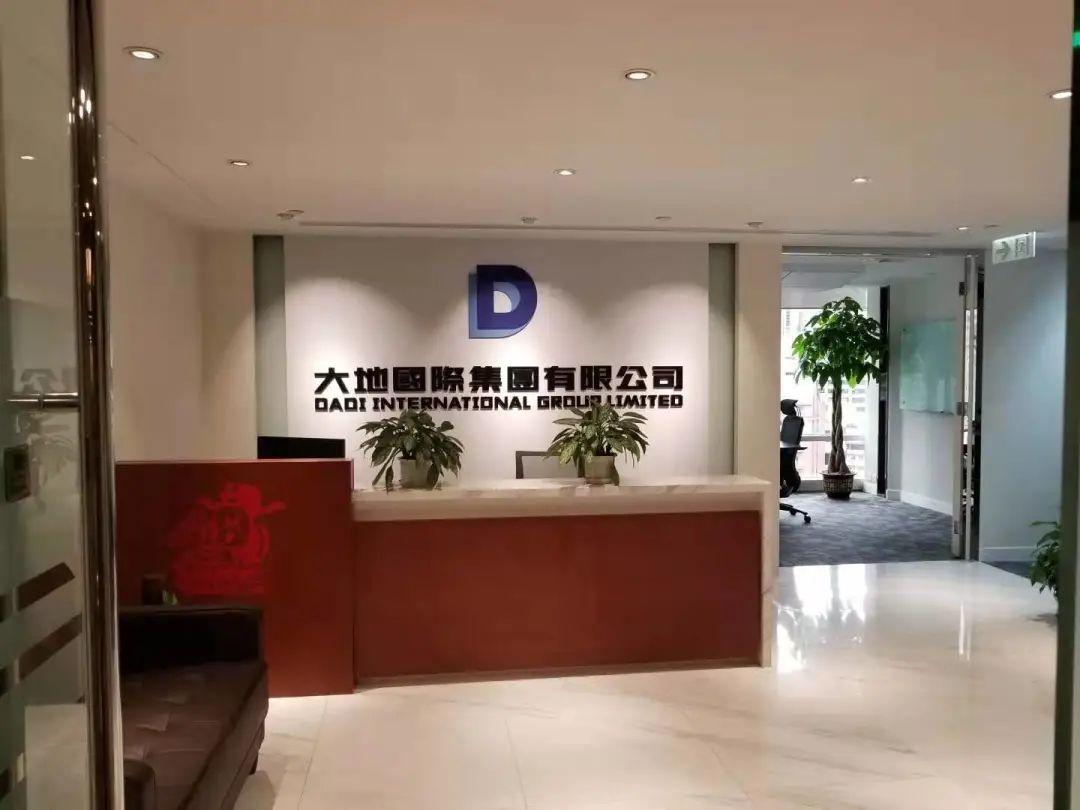 上海商务调查