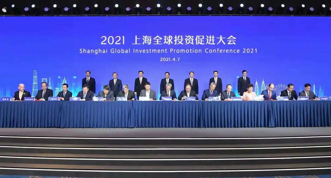 上海商务调查-上海全球投资促进大会——虹桥商务区15