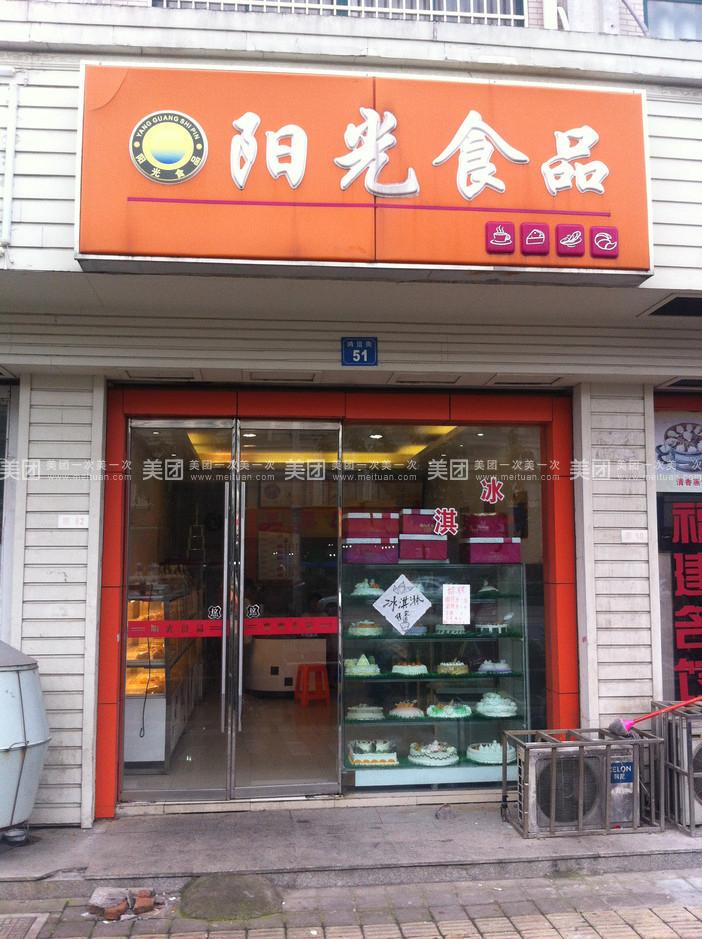 上海调查公司那家好_上海侦探公司福邦调查_上海哪家月嫂公司好