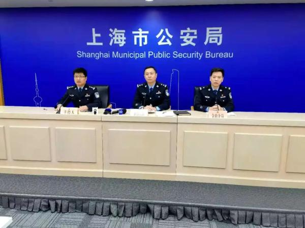 """上海小三侦查公司-这家传媒公司为啥全被抓了?""""卡头"""""""