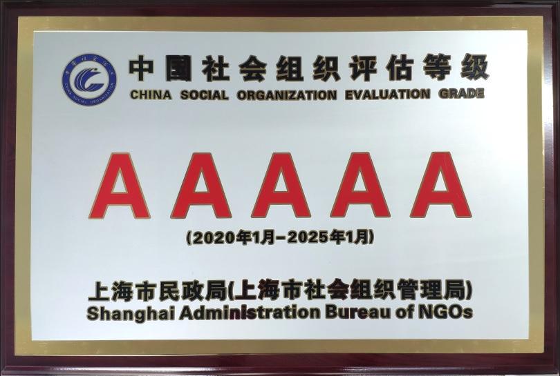 上海民间无抵押贷款_上海民间追债公司_上海民间调查