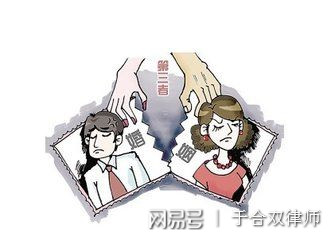 上海婚外情取证-婚外情取证注意事项,异地婚外情怎么取