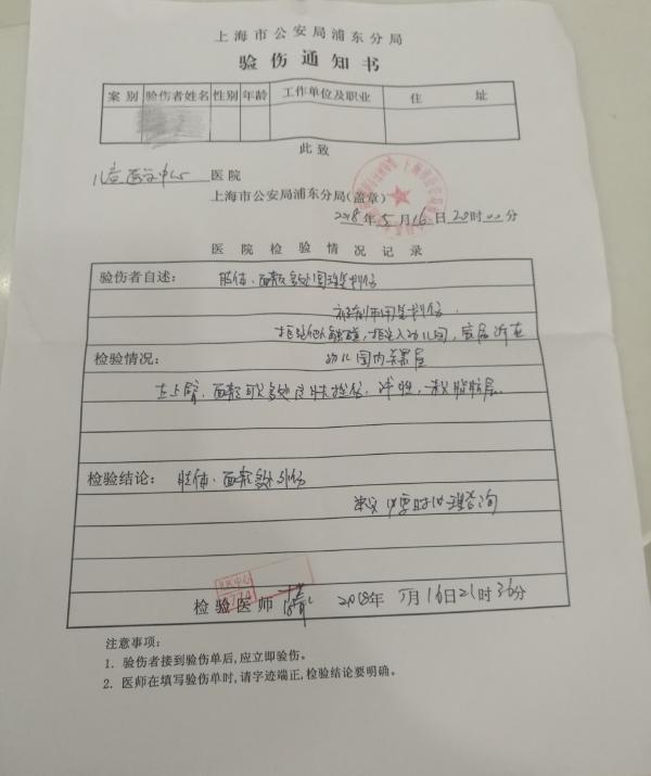 上海调查公司那家好_上海哪家地暖公司好_上海装修哪家公司好