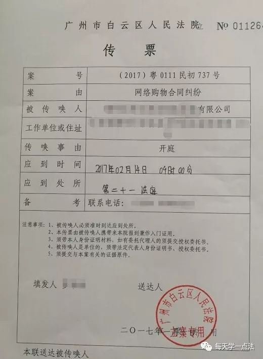 婚外情取证方法_上海科技大学钟超婚外情_上海婚外情取证