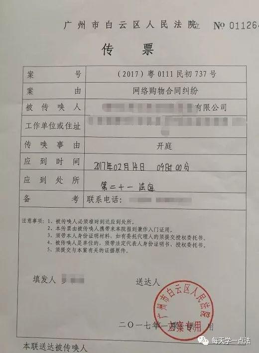 上海婚外情取证-婚外情取证要注意哪些事项,哪些证据由