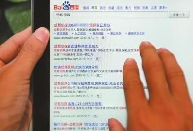 上海市私家侦探外遇调查公司-女儿怀疑父亲有外遇 雇私