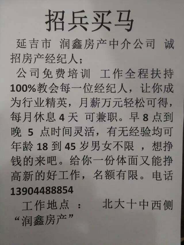 上海正规要债公司收费_上海正规讨债公司_上海正规找人公司