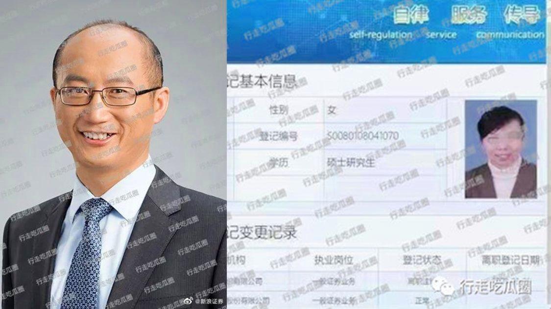 上海出轨调查_调查老婆出轨证据然后报复_中国出轨调查