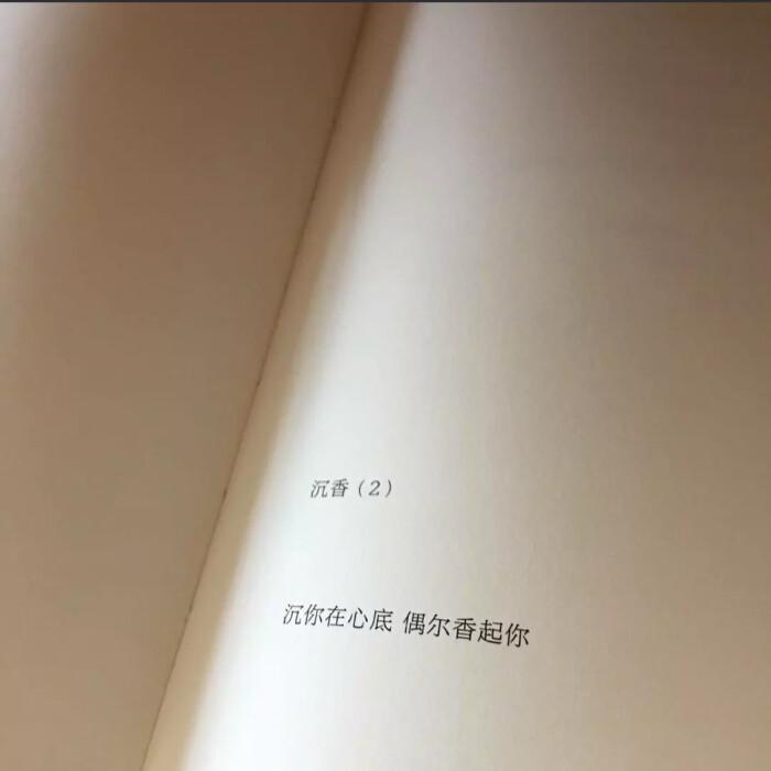徐汇区正规上海婚姻调查服务放心可靠,上海婚姻调查