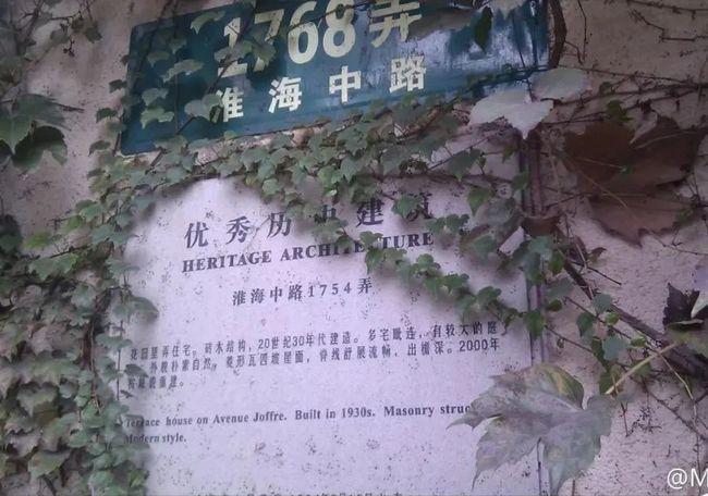 上海寻人公司-上海调查公司找人专业找人